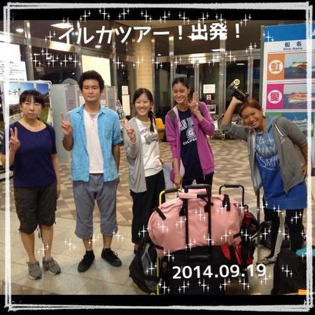 2014-09-21-19-51-05