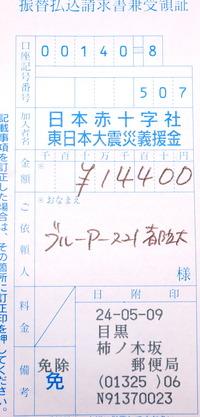 DSC04201