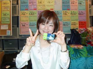 kameカード