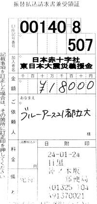IMAG0001