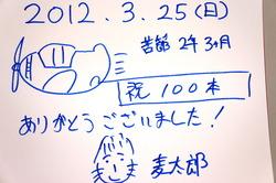 DSC02571