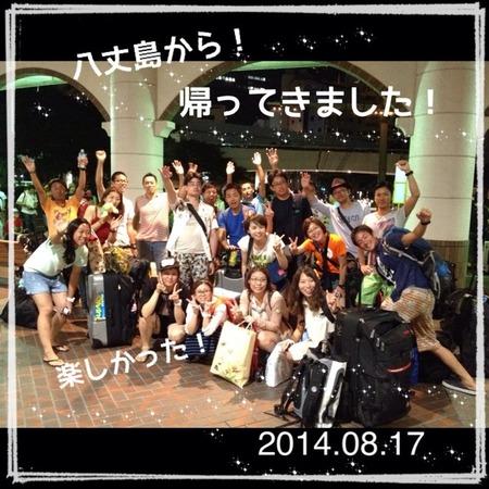 2014-08-19-11-01-21