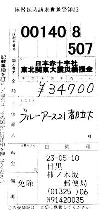 M1045647