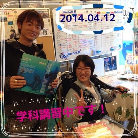 2014-04-12-20-06-42