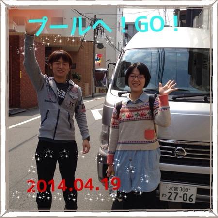 2014-04-20-14-01-07