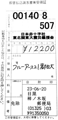 M1044170