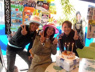 お誕生日〜☆