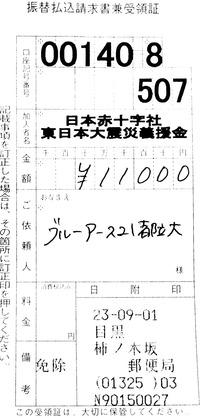 M1051035