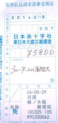 DSC05153