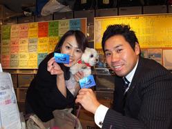 カード到着☆2010121