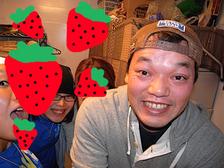 イチゴ〜☆
