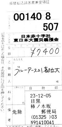 IMAG0055