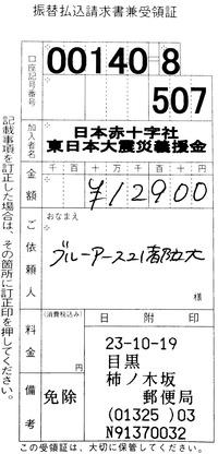 M1053606