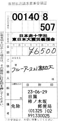 IMAG0002