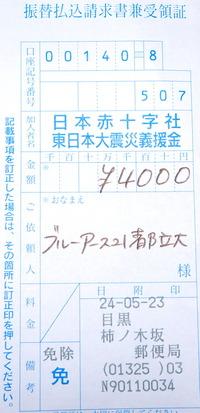 DSC05146