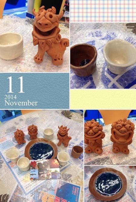 2014-11-11-14-55-22
