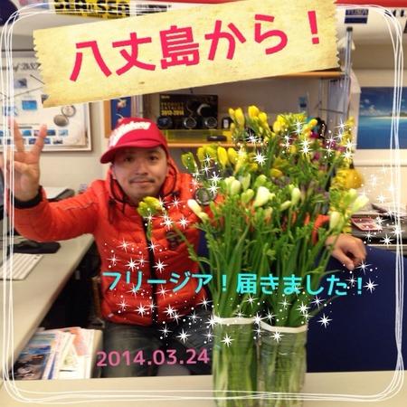 2014-03-24-16-17-07