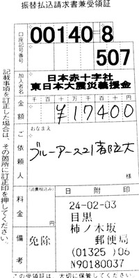 IMAG0008
