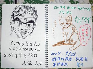 22井田6