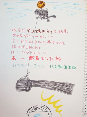 M1052368