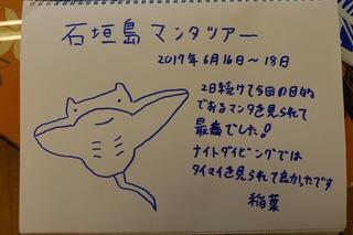 DSC05789