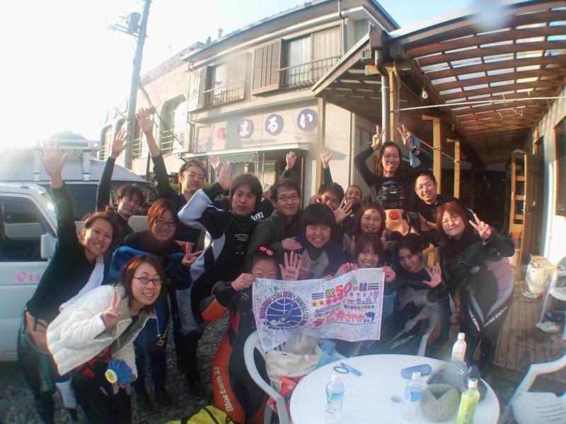記念ダイブ 堂ヶ島12.13