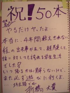 M1030398