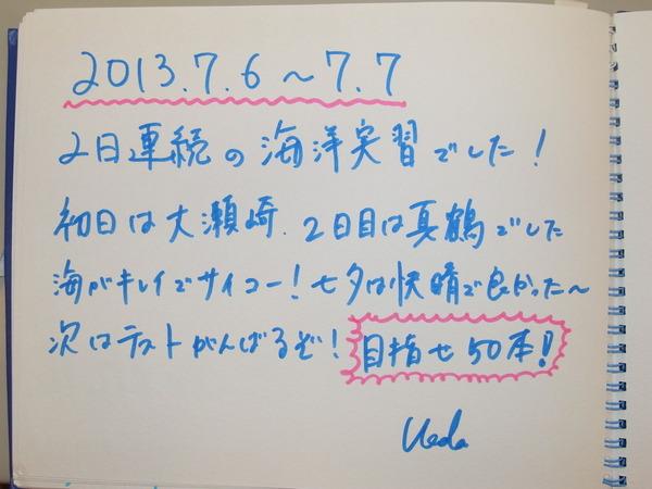 M0011015