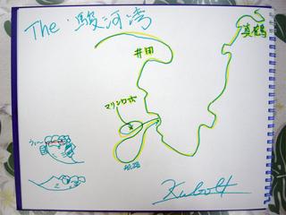 4駿河湾1