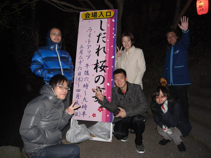 井田でダイビング〜桜 3.29井田