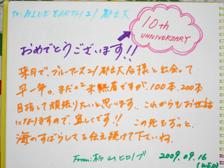 16真鶴2