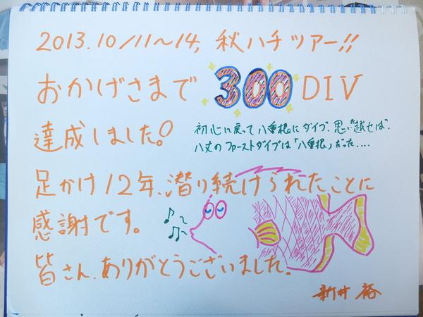 DSCF6401