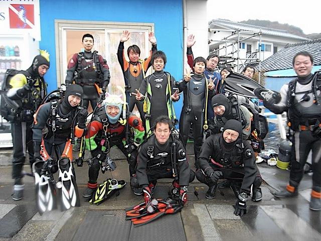 井田で楽しくダイビング