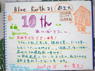 16真鶴1