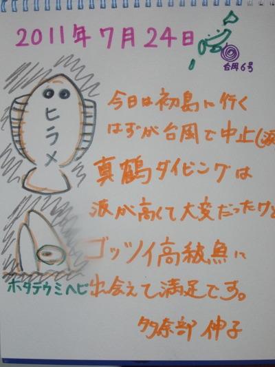 M1049535
