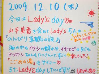 10日感想2