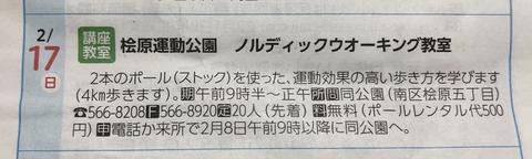 B3A7C38F-FCF3-45D9-9F89-3971A800892F