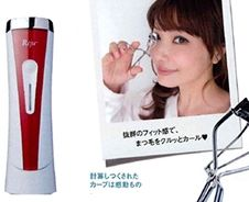 平子理沙さんが美容本パート2で紹介♪家庭用LED美顔器 Reju リジュー