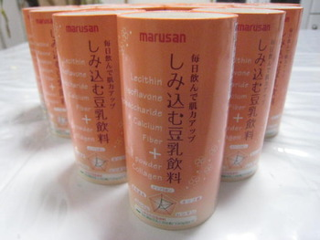 梨花さん愛用の豆乳ドリンク*しみ込む豆乳飲料
