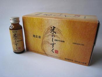 お酒メーカー 菊正宗から乳酸菌飲料が出た!米のしずく トライアルコース