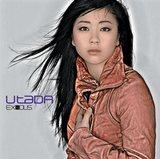 Utada - Exodus