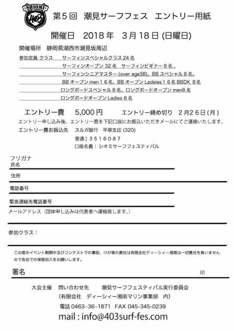 IMG_7021