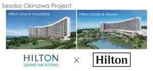 Hilton Sesoko Projects