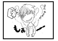 mata_R