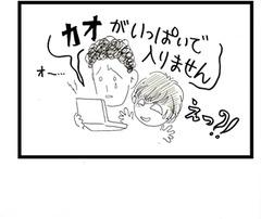 kao_R