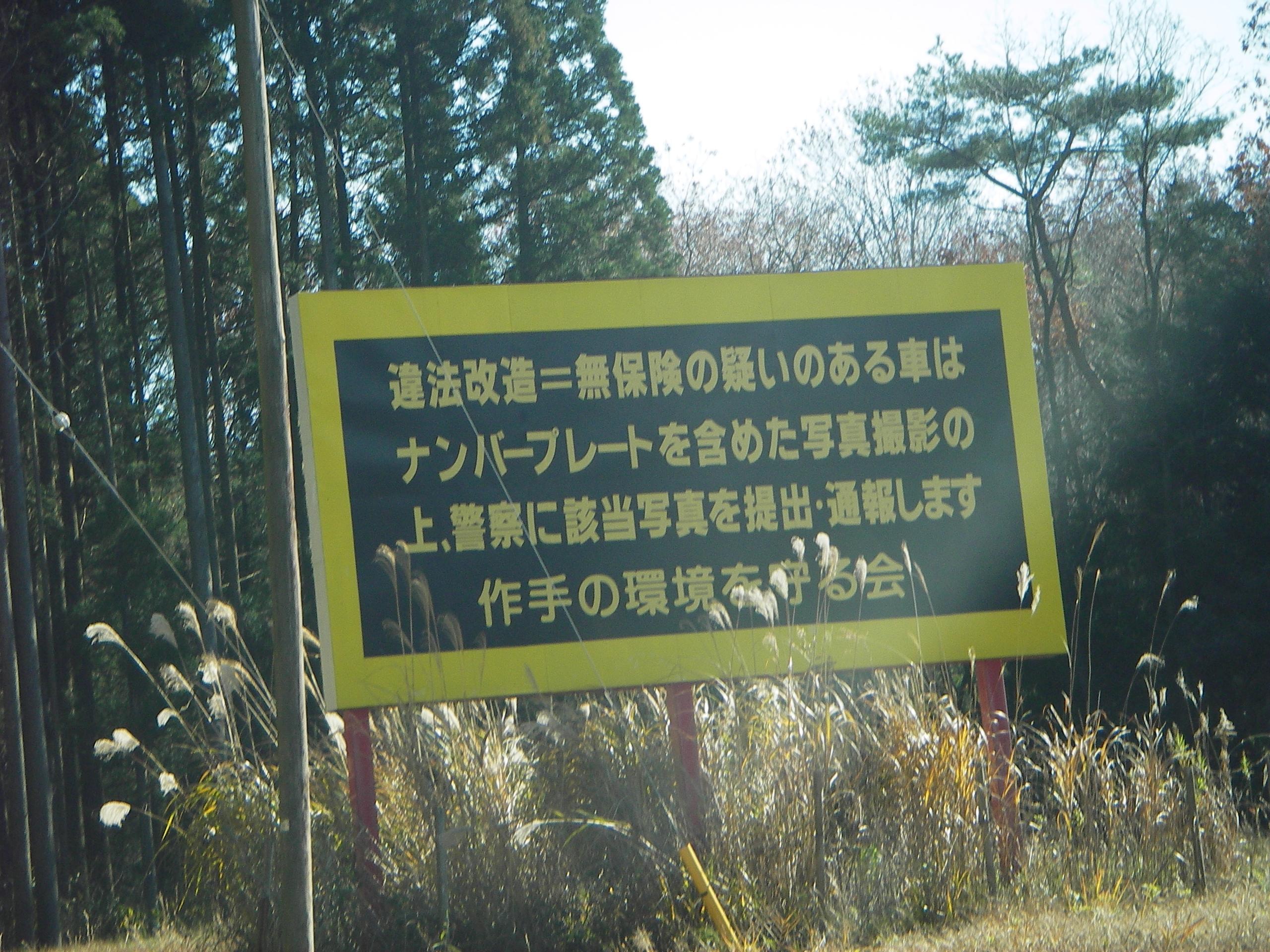 ヒヨコちゃん飼育日記 :モーター...