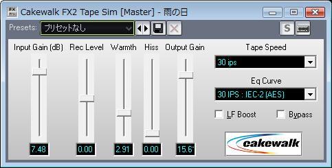 tape sim
