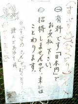 0d7fa599.JPG