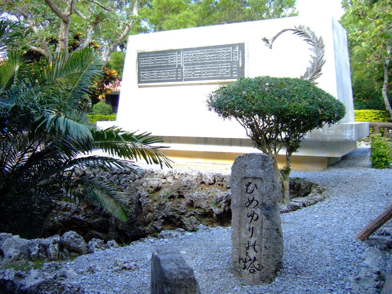 Himeyuri_Monument-2