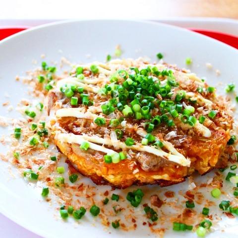 GFOK-豚キムチお好み焼き